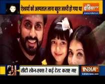 Know health update of COVID-19 positive Aishwarya Rai Bachchan