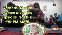 Varanasi Muslim women preparing special