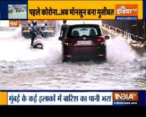 Heavy rain continue to trouble Mumbai, IMD warns the situation might get worse