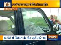 2 more aides of Kanpur gangster shot dead in police encounters | Know how it happened
