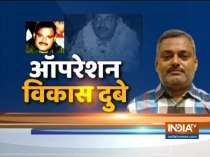 Aide of Kanpur gangster Vikas Dubey shot dead; another arrested following an encounter