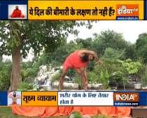 Treat heart problems, hypertension, diabetes with Swami Ramdev