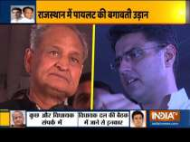 Rajasthan political crisis: Rajasthan Congress issues whip to MLAs for CLP meeting today
