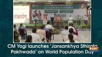 CM Yogi launches