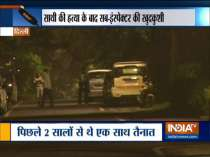 Delhi: CRPF sub-inspector commits suicide after shooting inspector in mutual dispute