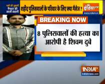 UP STF arrests Shivam Dubey another aide of gangster Vikas Dubey