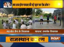 Congress does not want to repeat the mistake made in Jyotiraditya Scindia