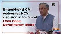 Uttarakhand CM welcomes HC