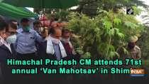 Himachal Pradesh CM attends 71st annual
