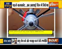 Kurukshetra: India acquires more Spice-2000 bombs to tackle Chinese threat