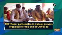 CM Thakur participates in special prayers organised for the end of COVID-19