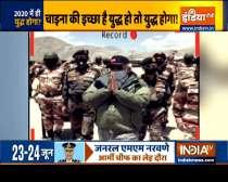Watch India TV Special show Haqikat Kya Hai | July 3, 2020