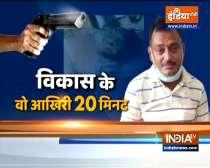 Hindustan Hamara | July 10, 2020