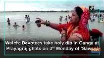 Watch: Devotees take holy dip in Ganga at Prayagraj ghats on 3rd Monday of