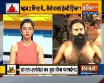 Swami Ramdev shares yoga asanas for women post pregnancy