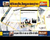 Watch how International media reacted on PM Modi