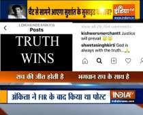 Ankita Lokhande claims Sushant Singh rajput was unhappy with Rhea Chakraborty