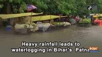 Heavy rainfall leads to waterlogging in Bihar