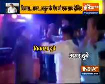 Watch: Video of slain gangsters Vikas Dubey dancing with close aide Amar Dubey emerges