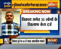 Rs 50,000 bounty on Vikas Dubey, prime accused in Kanpur encounter case