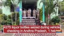 4275 liquor bottles seized during vehicle checking in Andhra Pradesh, 1 held