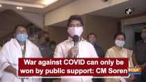 War against COVID can only be won by public support: CM Soren