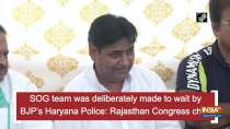 SOG team was deliberately made to wait by BJP