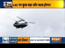 Deployment IAF