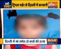 Mother, two children found dead in Delhi