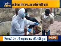 Coronavirus Outbreak: Delhi records lowest daily cases in a month