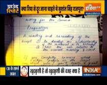Sushant Singh Rajput, Sara Ali Khan were 'in love' during Kedarnath, claims actor