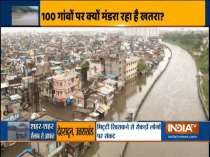 Flood-like situation in parts of country following incessant rainfall
