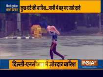 Streets waterlogged as Delhi-NCR continues to receive rainfall