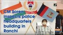CM Soren inspects police headquarters building in Ranchi