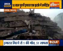 1 dead, 51 go missing after multi-storey building collapses in Raigarh district of Maharashtra