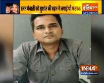 Sushant Singh Rajput