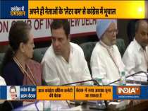 After letter row, Gandhi family loyalists bat for Rahul, Sonia to helm Congress