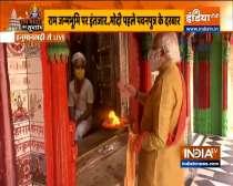 PM Modi offers prayers at Hanuman Garhi Temple in Ayodhya ahead of 'Bhoomi Pujan' of Ram Temple