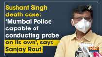 Sushant Singh death case: