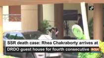 SSR death case: Hotelier Gaurav Arya reaches to ED office