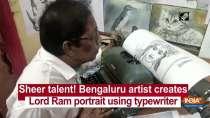 Sheer talent! Bengaluru artist creates Lord Ram portrait using typewriter