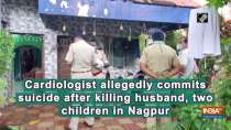 Cardiologist allegedly commits suicide after killing husband, two children in Nagpur
