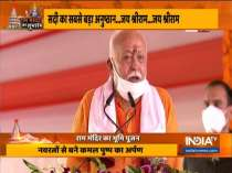 UP CM Yogi Adityanath and RSS Chief speaks at Ram Temple event in Ayodhya