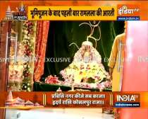 Watch exclusive report from Ayodhya where PM Modi participated in Bhoomi Pujan