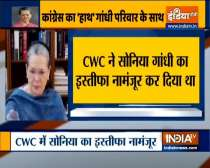 Sonia Gandhi to continue as Congress President till AICC elections: Sources