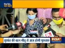 Sushant Death Case: CBI to question Sushant
