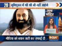 Watch 100 news stories about Ram Mandir | August 5, 2020