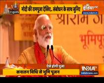 Watch India TV Special show Haqikat Kya Hai | August 5, 2020