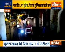 One cop dead, several injured after roof of police barrack collapse in Kanpur