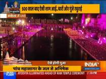 Watch India TV Special show Haqikat Kya Hai   August 4, 2020